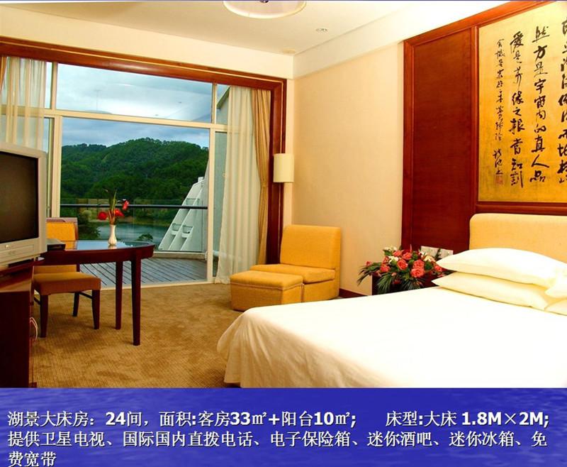 千岛湖酒店预订天清岛湖景房大床房